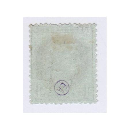 N°50, 1 c. vert-olive, nov 1872, neuf cote 100 Euros  lartdesgents.fr
