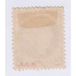 N°51, 2 c. rouge-brun, nov 1872, neuf* cote 200 Euros  lartdesgents.fr