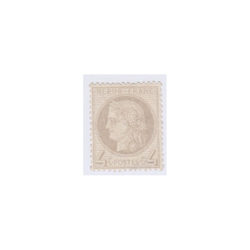 N°52, 4 c. gris, 1872, neuf* sans gomme signé cote 150 Euros  lartdesgents.fr