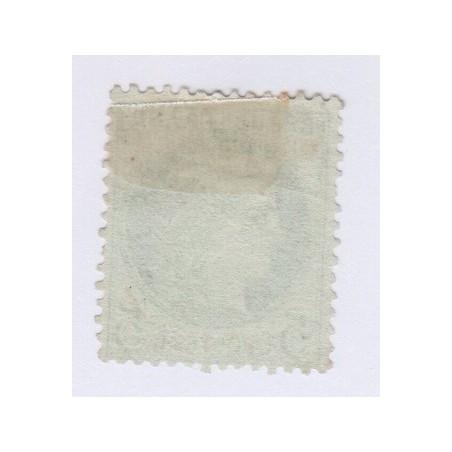 N°53e, 5 c. vert-jaune papier fiigrané LACROIX, 1872, neuf sans gomme  cote 550 Euros  lartdesgents