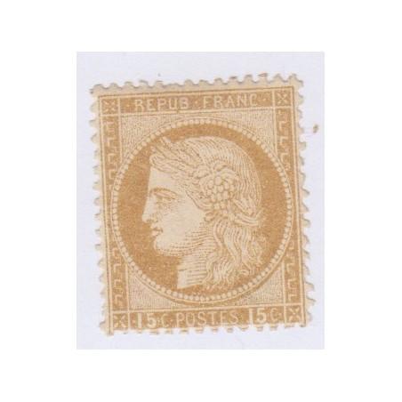 N°55, 15 c. bistre, 1873, neuf* avec gomme signé cote 725 Euros  lartdesgents.fr