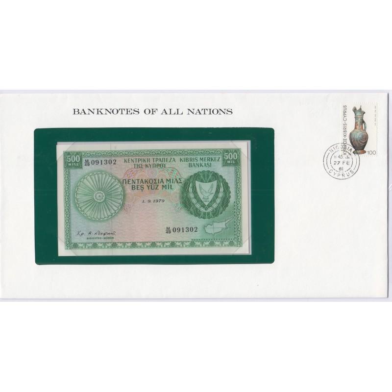 Chypre - 500 mil - 1.09.1979 - P42c - dans enveloppe 1er jour,  lartdesgents.fr