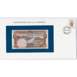 Yemen - 250 Fils - Sign 2- Pib - dans enveloppe 1er jour,  lartdesgents.fr